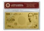 金運アップ 金箔一万円札 ¥ 1,280