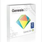 遺伝子検査キット