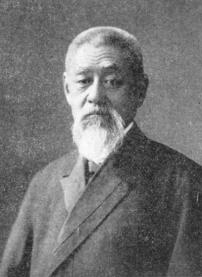井上円了が哲学を学ぶ為の「哲学館(現 東洋大学)」を創立した理由