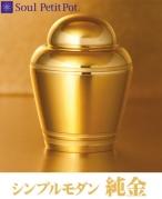 純金 骨壷 送料無料 2,674,285円