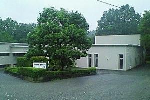 竹田市葬祭場 浄光園