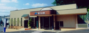富士会館 小禄ホール