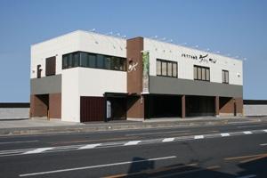 綜合儀式会館 歩ホール