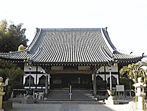 東漸寺会館