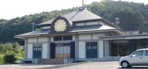 あきる野本願寺