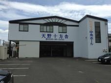 豊川ホール 中央ホール
