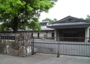 坂東市営斎場