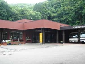 会津若松市斎場