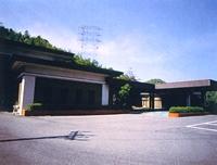 和木町斎場